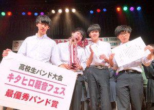 第8回キタヒロ軽音フェスを開催しました!