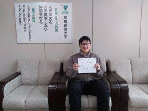 留学生が首席賞、皆勤賞を頂きました!