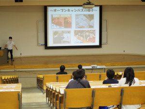 7月11日(土)オープンキャンパス開催しました!