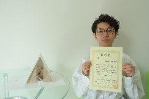 第11回JIA・テスクチャレンジ設計コンペで、入賞しました。