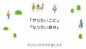 【新着動画】メジャー・サブメジャープログラム紹介