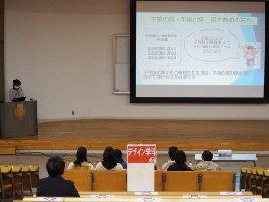 10月31日(土)オープンキャンパスを開催しました!