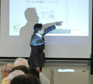 第48回星槎道都大学公開講座のお知らせ
