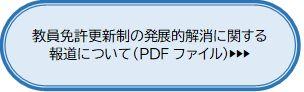 画像に alt 属性が指定されていません。ファイル名: 45a18bc3068e5d792994404ffa4966ee.jpg