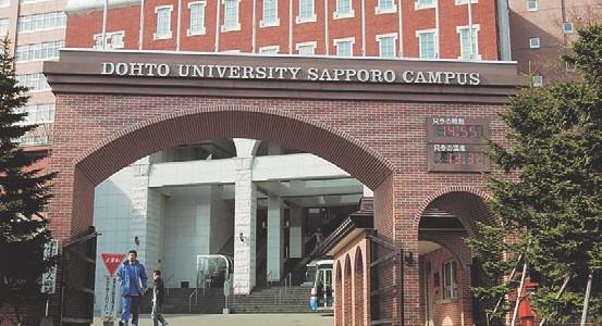 夢を実現させるのはココ!充実した施設・設備の道都大学のキャンパス。 大学1号館 大学2号館 大学3号館 アトリエ棟
